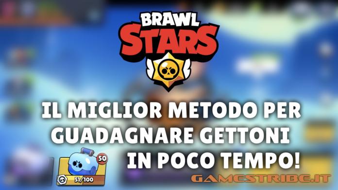 Brawl Stars il Miglior Metodo per Guadagnare Gettoni in poco Tempo!